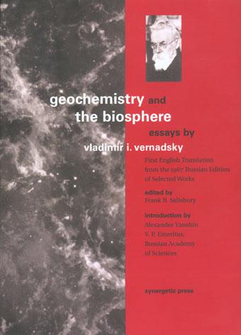 biosphere essay